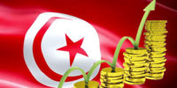 Investissement-en-Tunisie